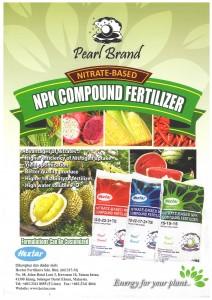 hextar pearl fertilizer