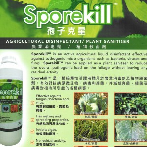 SPOREKILL
