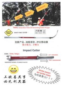 Impact Cutter